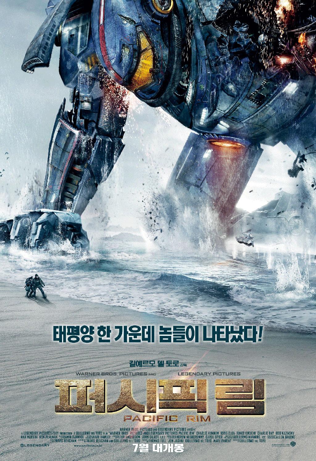 PR_teaser_poster.jpg