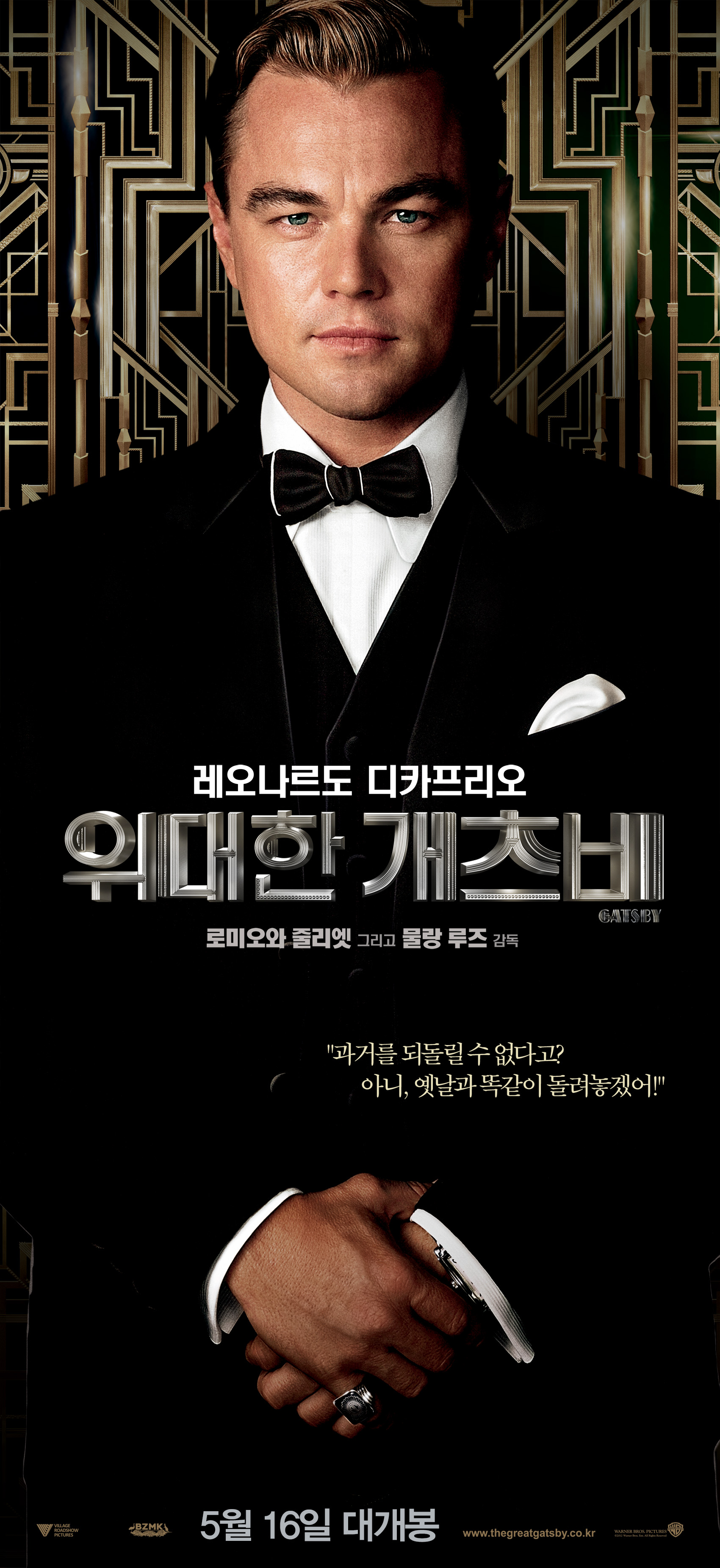 Gatsby_Leonardo.jpg
