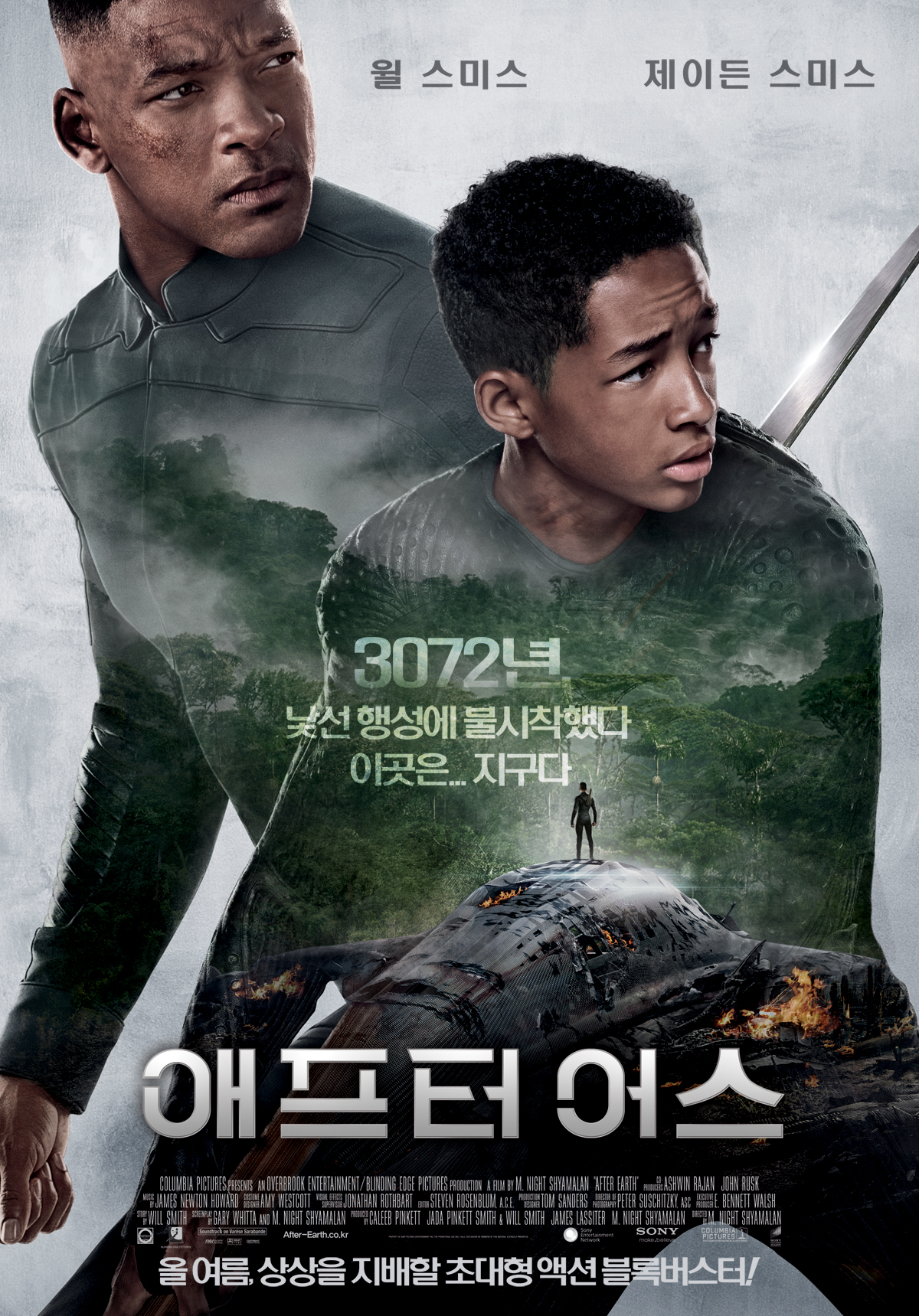 afterearth_poster.jpg