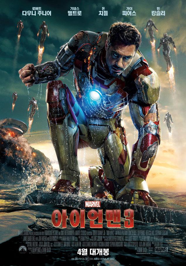 ironman3_main_poster.jpg
