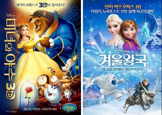 ▲좌- 미녀와 야수, 우- 겨울왕국