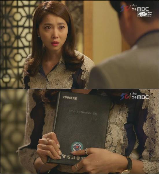 ▲ 사진=MBC드라마 '앵그리맘' 캡처