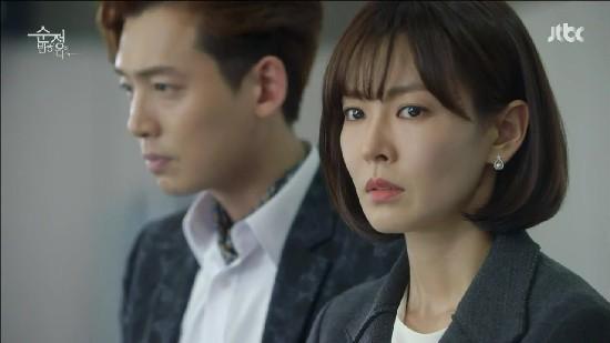[보도자료] '순정에 반하다' 김소연, 무결점 피부에 로맨틱한 귀걸이로 포인트! (3).jpg