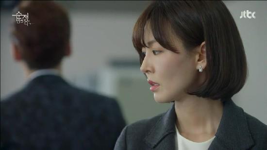 [보도자료] '순정에 반하다' 김소연, 무결점 피부에 로맨틱한 귀걸이로 포인트! (4).jpg