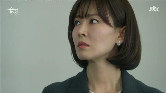 ▲JTBC  '순정에 반하다' 방송 캡처