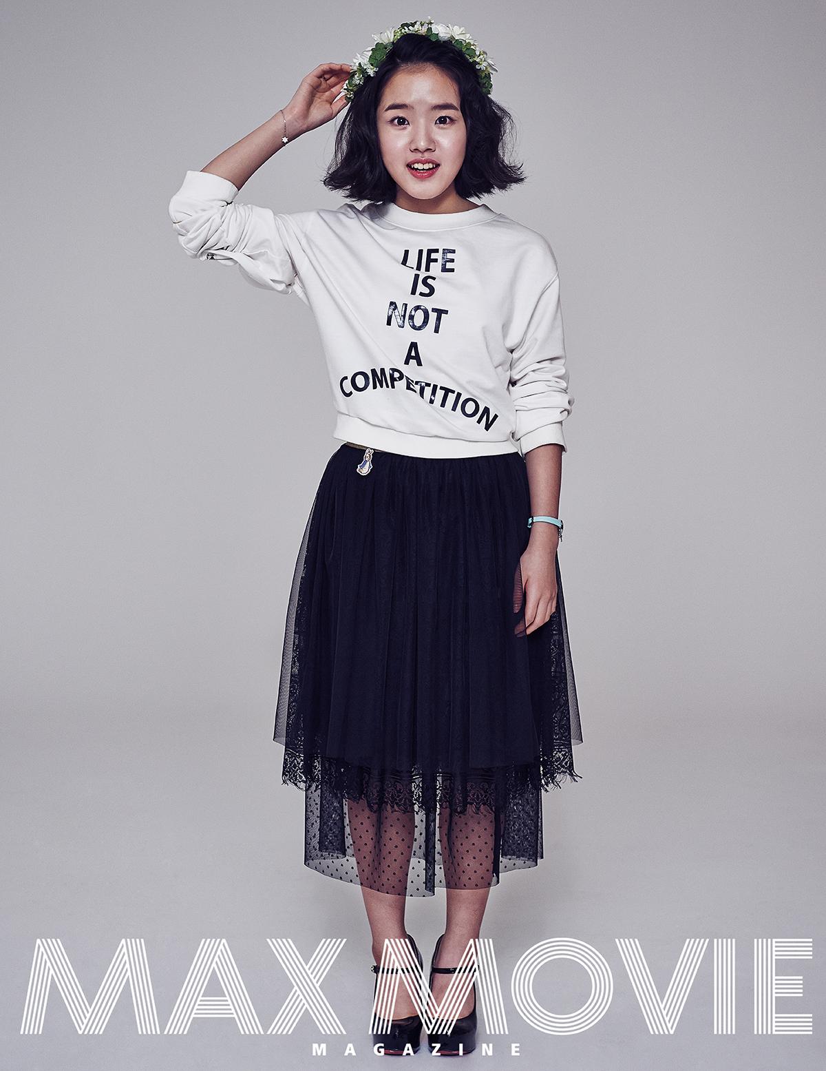 ▲어엿한 숙녀가 된 배우 김향기