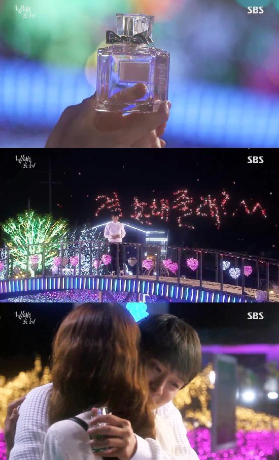 ▲ SBS '냄새를 보는 소녀' 캡쳐