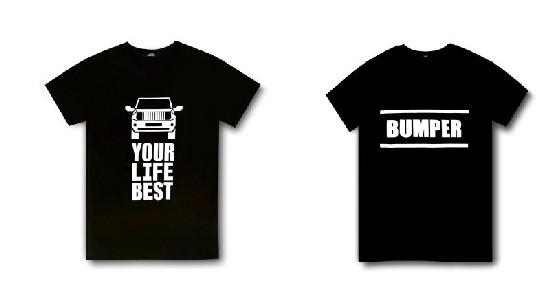 ▲사진:HUM(흄)의 그래픽 티셔츠