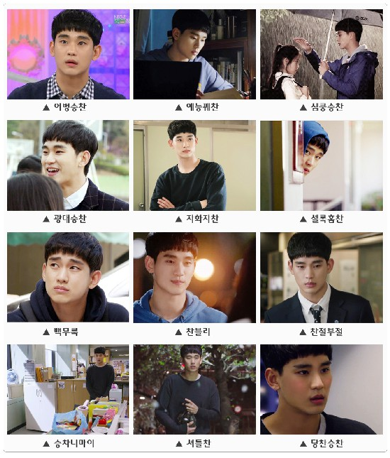 ▲사진:KBS드라마 '프로듀사' 방송 캡쳐