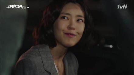 ▲사진:tvN 구여친클럽 방송화면 캡쳐
