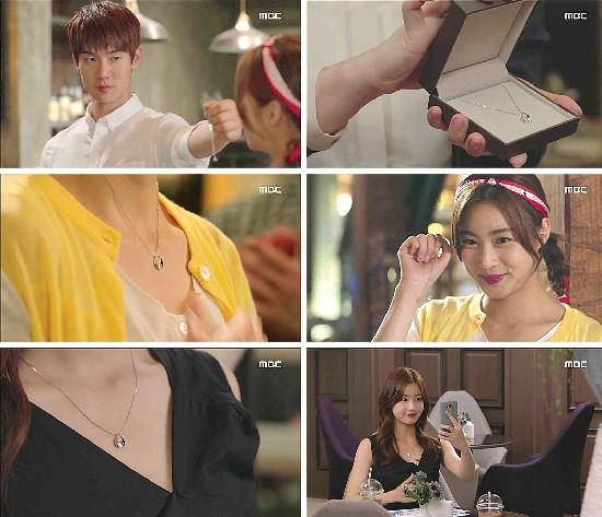 ▲사진:MBC드라마 '맨도롱또똣' 8회 방송 캡쳐