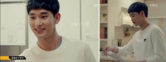 ▲사진:KBS '프로듀사' 9회 방송 캡쳐