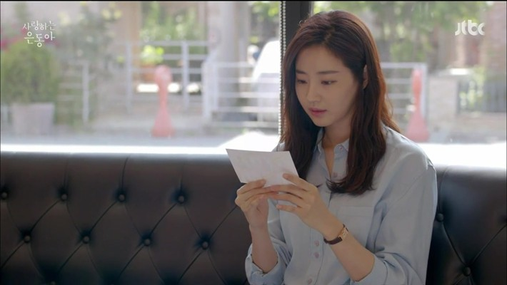 ▲사진출처:JTBC 드라마 '사랑하는 은동아' 7, 8회 캡쳐