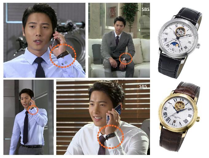 ▲사진출처:SBS드라마 '상류사회' 4회 캡처