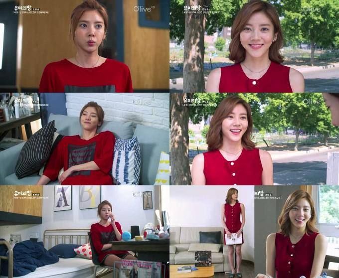 ▲사진출처:올리브TV '유미의방' 방송캡쳐