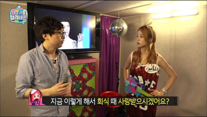 ▲사진출처: MBC '마이 리틀 텔레비전' 13회 방송 캡쳐