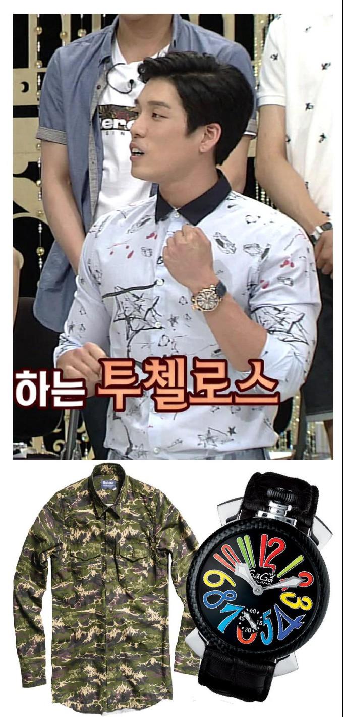 ▲사진출처:SBS<스타킹> 캡쳐/셔츠_바버, 시계_가가밀라노