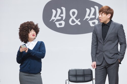 ▲사진:tvN <코미디빅리그> 캡쳐