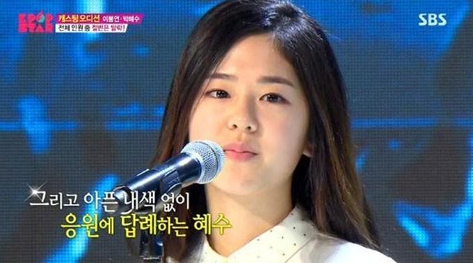 ▲사진:<K-POP스타 4> 방송캡쳐