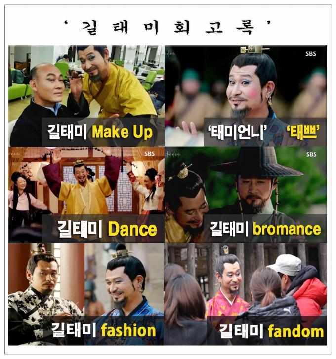 ▲사진출처:SBS
