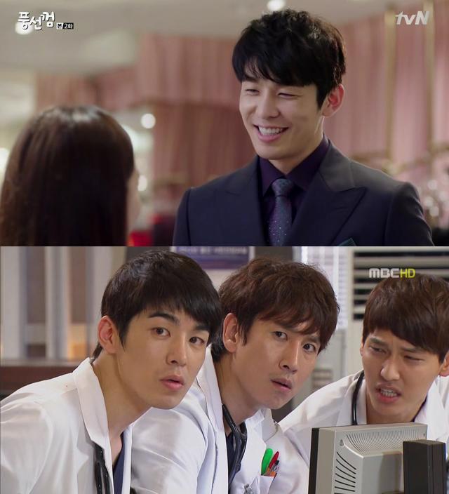 ▲사진출처:tvN, MBC 방송캡쳐
