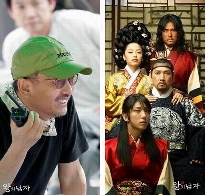 ▲사진:<왕의남자>공식카페