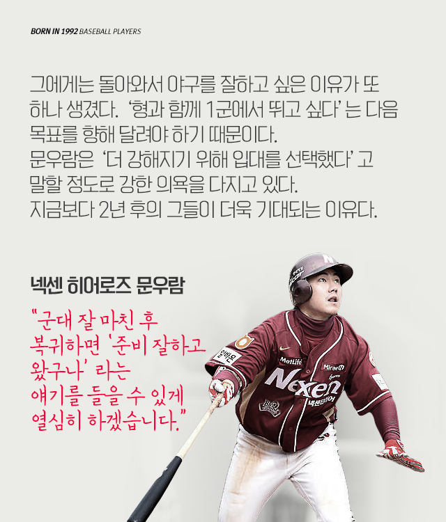 160107_11.png