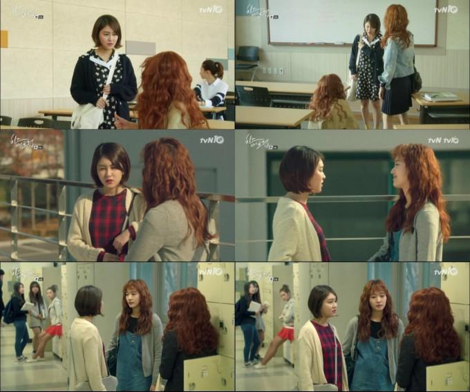 ▲출처:tvN '치즈인더트랩' 방송 캡쳐