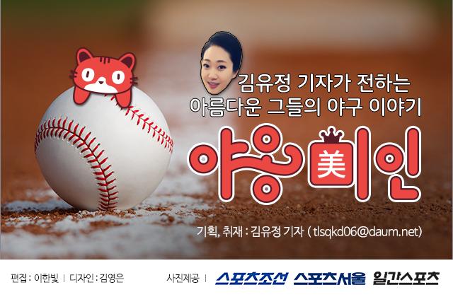 이한빛-김유정 배너.png