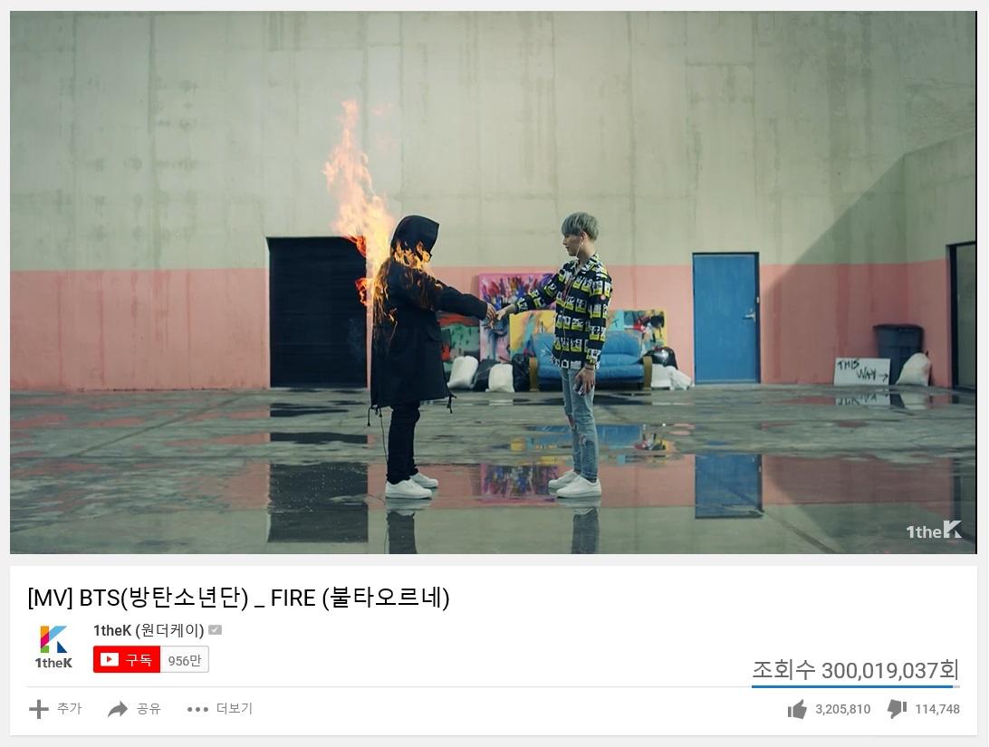 방탄소년단_불타오르네(FIRE) 뮤직비디오1.jpg