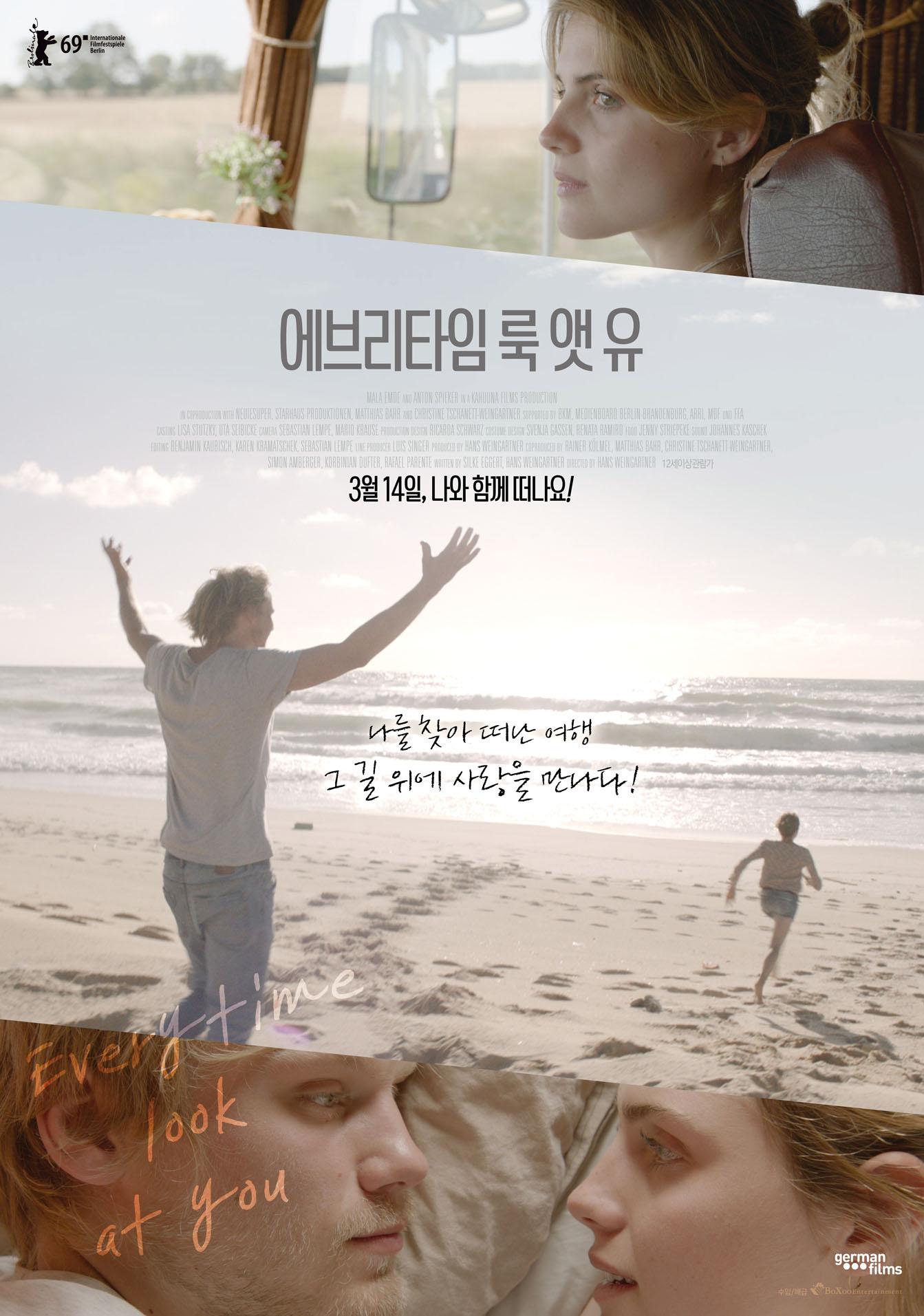 에브리타임 룩 앳 유_메인 포스터.jpg