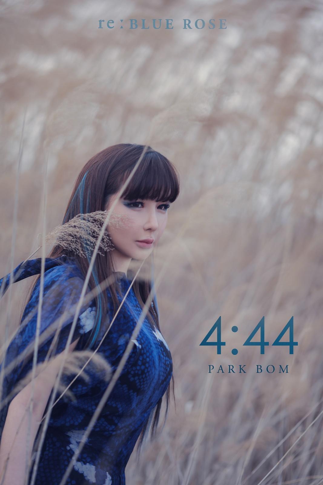 (0425) 박봄 _re BLUE ROSE_ 1차 포토 티저.jpg
