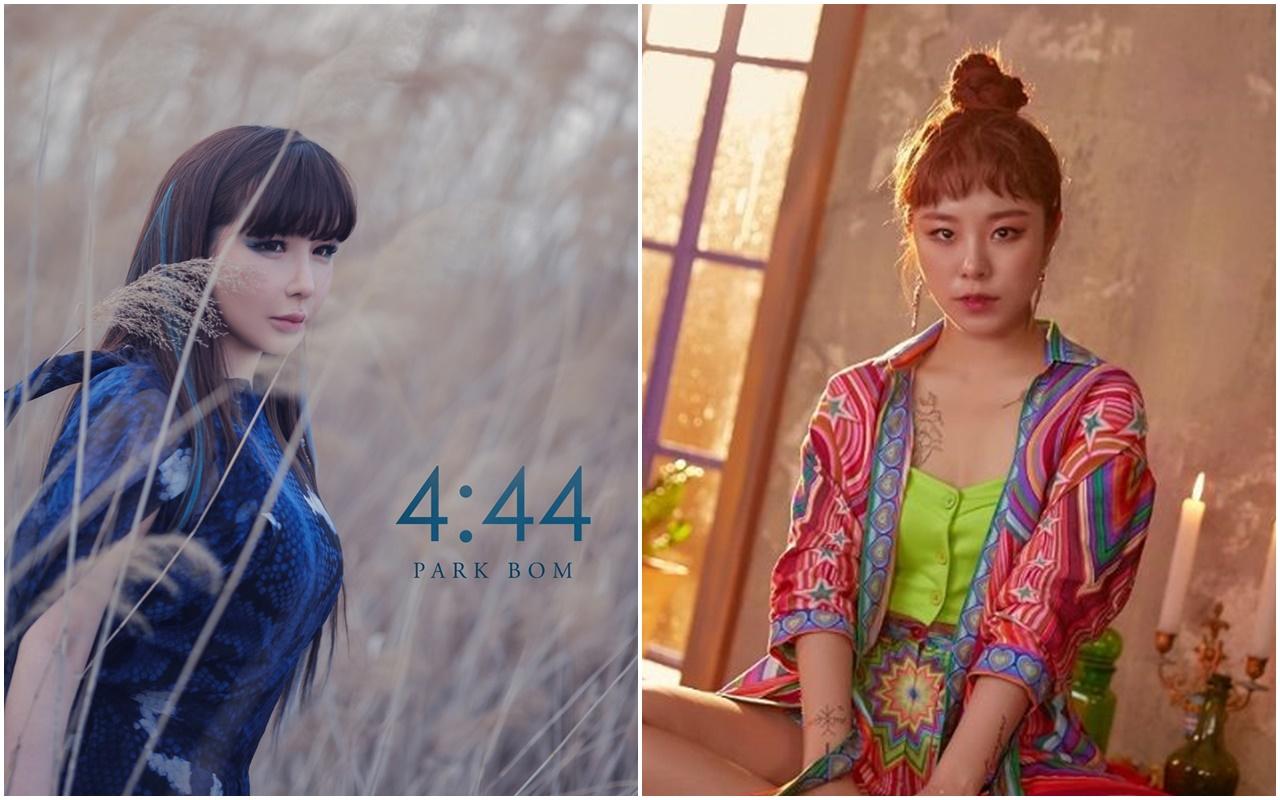 (0430) 박봄&휘인.jpg