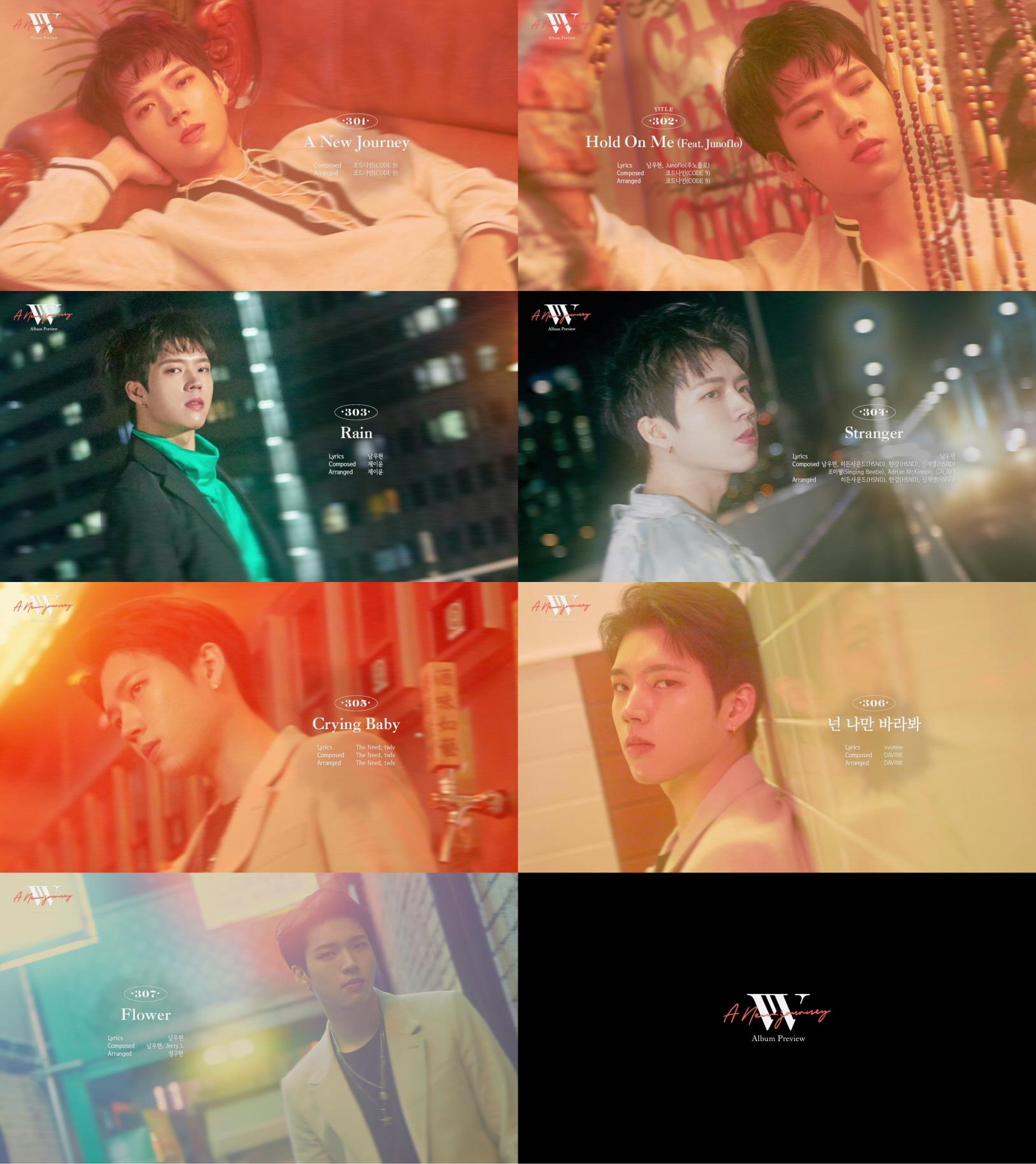 20190505_namwoohyun.jpg