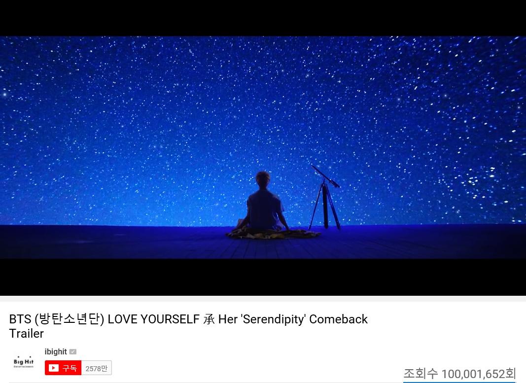 방탄소년단_Serendipity MV_1억뷰(2).jpg