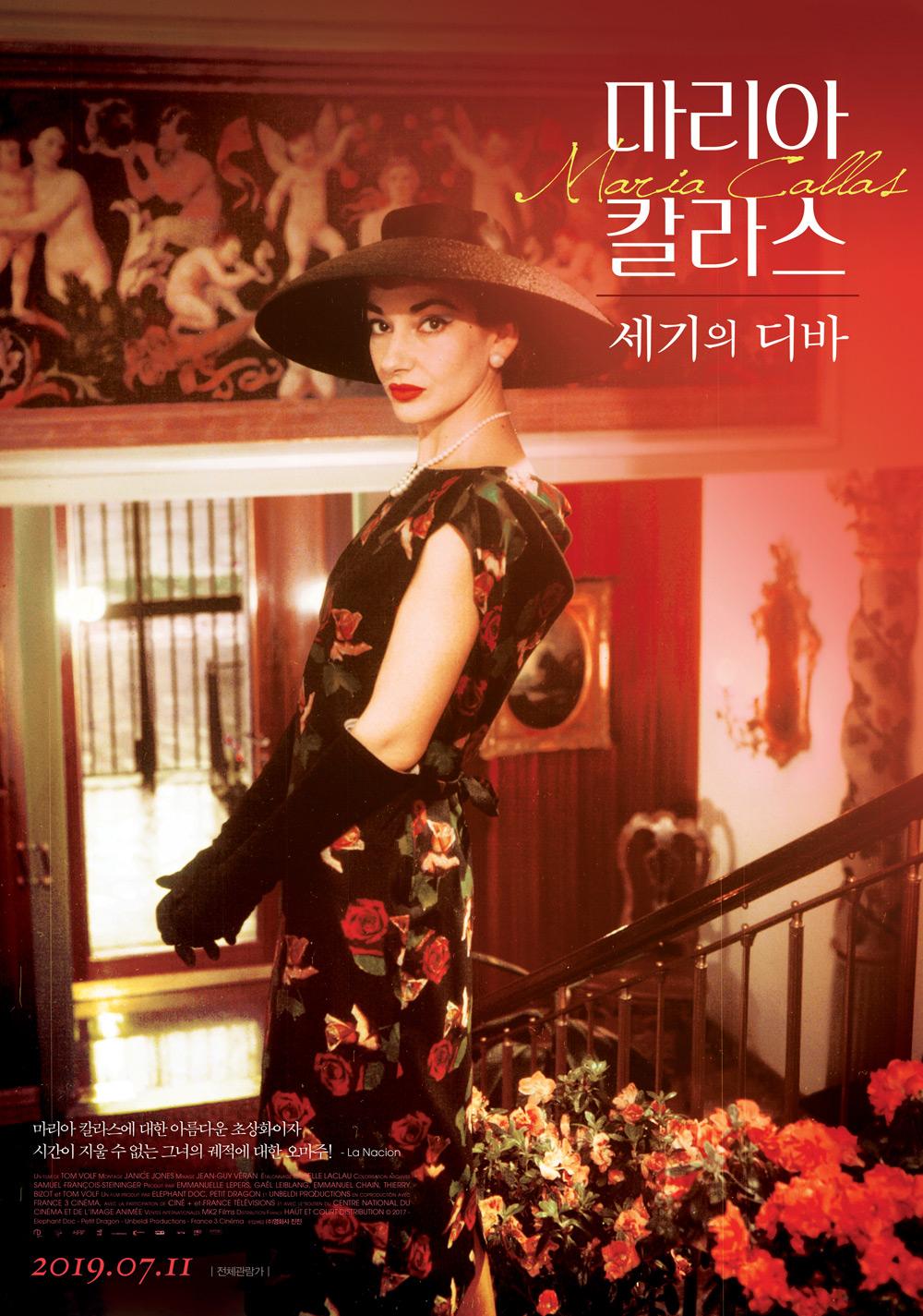 cd_poster.jpg