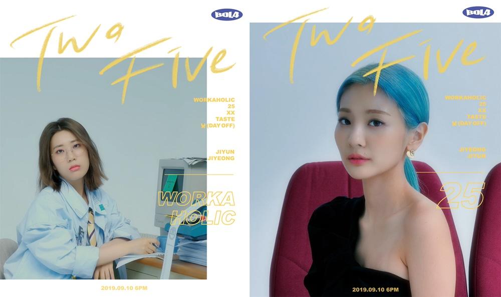 (0905) '10일 컴백' 볼빨간사춘기, 'Two Five' 무빙 티저 이미지 (1).jpg