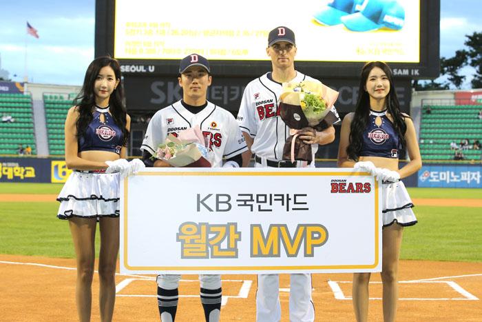 후랭코프·허경민_ KB국민카드 8월 MVP 선정.jpg