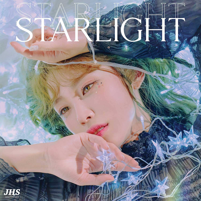 전효성 STARLIGHT 온라인 커버.jpg