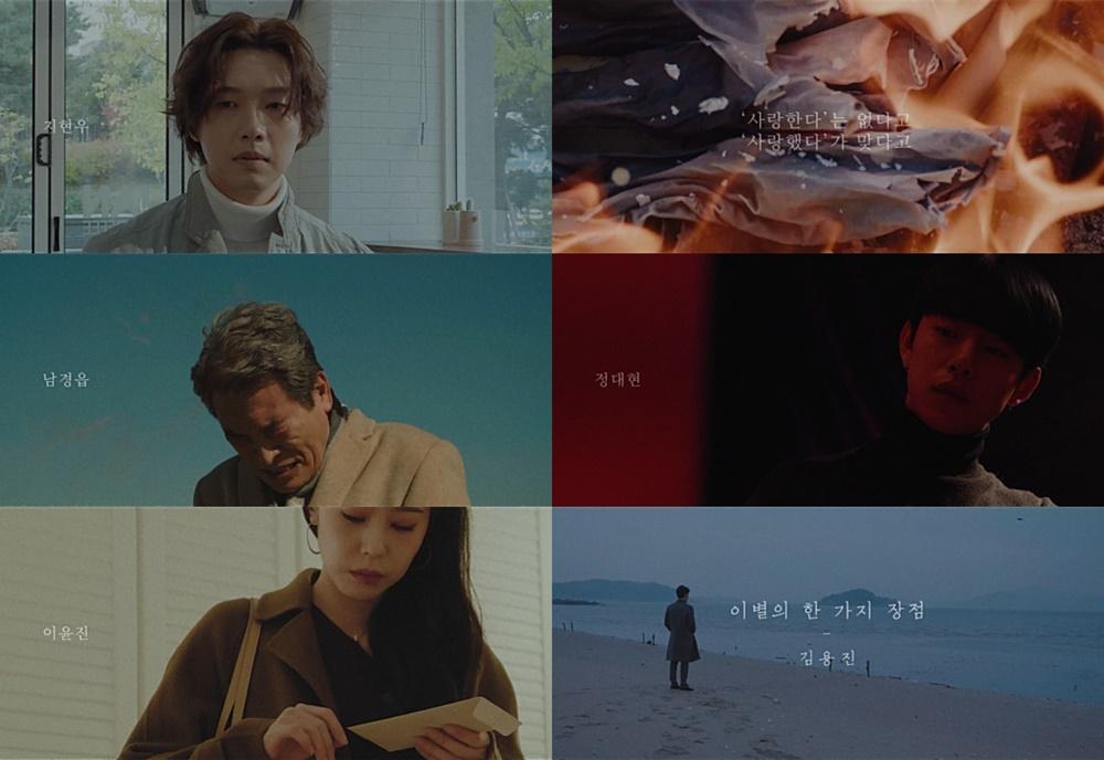 (1206) 김용진 신곡 뮤비 티저 조합본.jpg