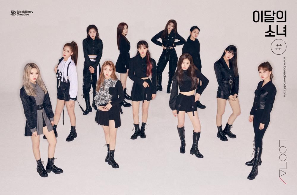 이달의 소녀 01 (5).jpeg