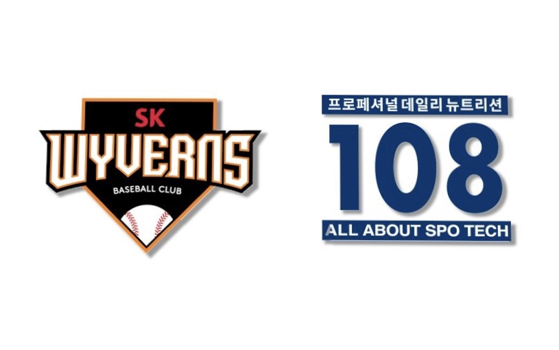 SK, (주)올어바웃 스포테크와 스포츠 보충제 후원 계약.jpg
