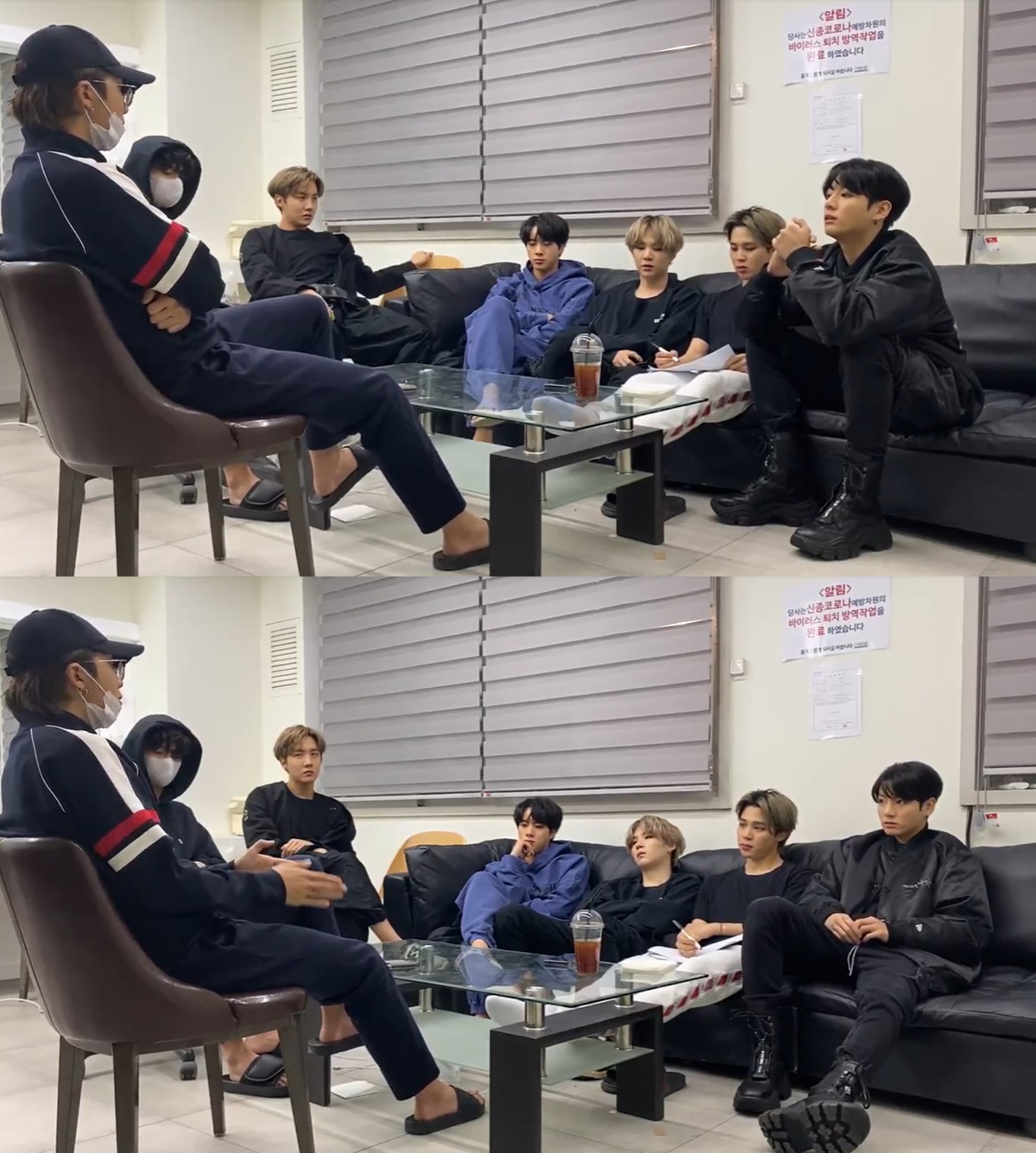 방탄소년단_유튜브 라이브 단체 회의_갈무리.jpg